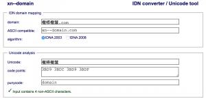 xn--domain.net punycode conversion tool